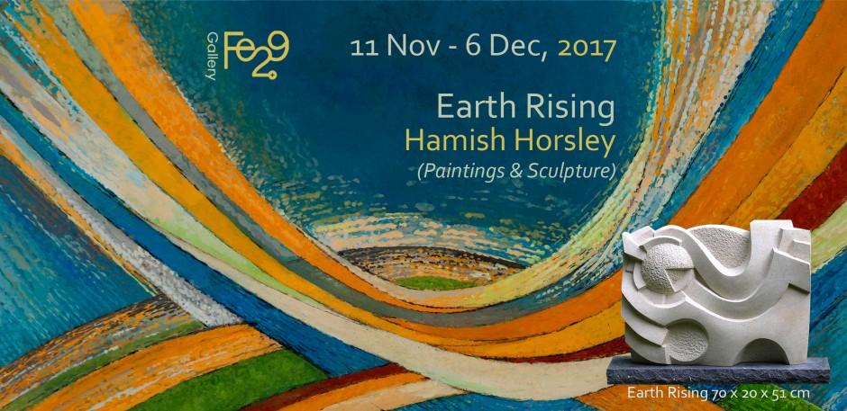 171108 Hamish Horsley Earth Rising Invitation