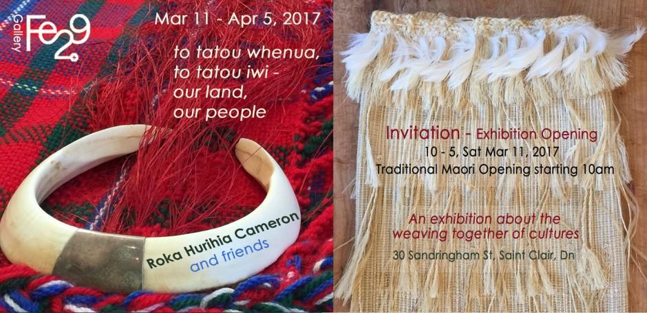 Roka Hurihia Cameron Exhibition