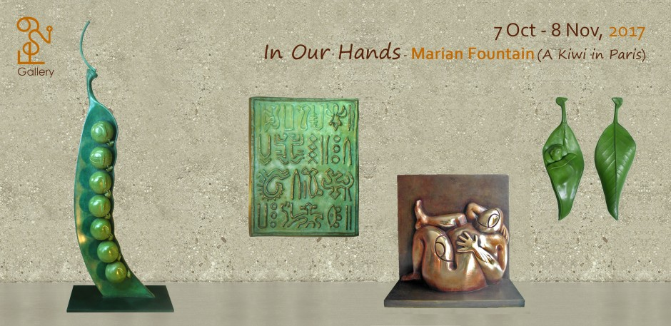 170925 - Marian Fountain - In Our Hands Images 3