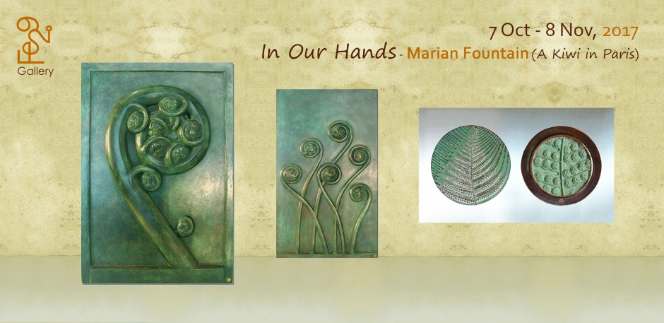 170925 - Marian Fountain - In Our Hands Images 4