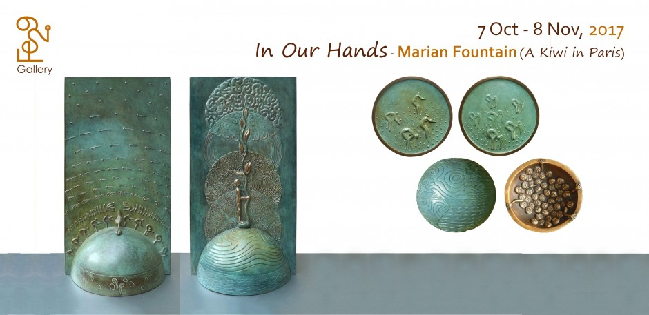 170925 - Marian Fountain - In Our Hands Images 6