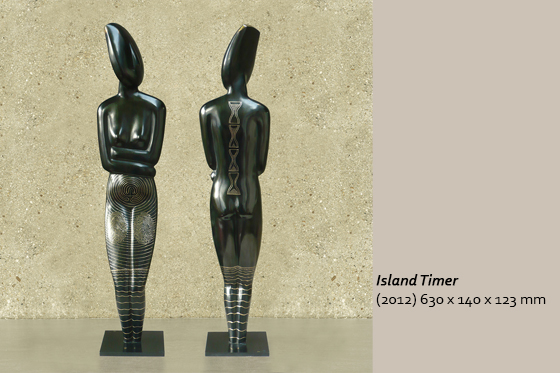 Island Timer
